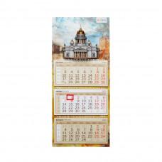 Исаакиевский собор. Календарь