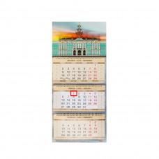 Эрмитаж. Календарь