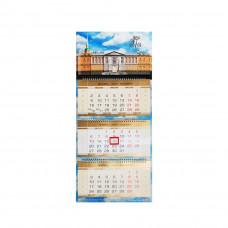Михайловский замок. Календарь