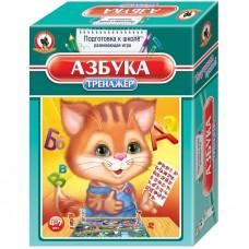"""Задание-тренажер Русский стиль """"Азбука"""""""