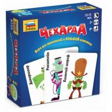 """Игра настольная детская карточная """"Чехарда"""", в коробке, ЗВЕЗДА"""
