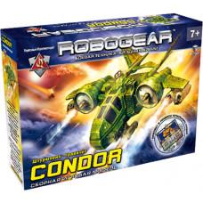 """ТХ.Robogear """"CONDOR"""""""