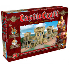 """ТХ.Castlecraft """"Восстание Гладиаторов"""""""