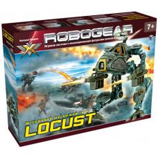 "ТХ.Robogear ""LOCUST"""