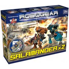 """ТХ.Robogear """"SALAMANDER X 2"""""""