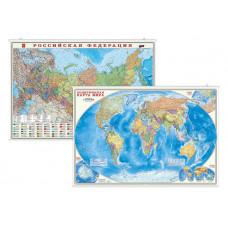 Карта настенная двухсторонняя на рейках. Мир Политический. Россия П/А. Субъекты. 101х69 см.