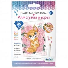 """Алмазная мозаика Origami """"Алмазные узоры. Открытка. Хорошего настроения! Лисичка"""", европодвес"""