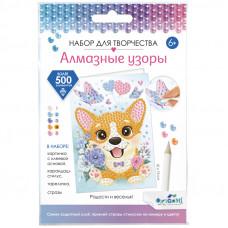 """Алмазная мозаика Origami """"Алмазные узоры. Открытка. Радости и веселья! Корги"""", европодвес"""