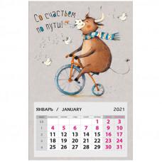 """Календарь отрывной на магните 130*180мм, склейка, Арт и Дизайн """"Символ года 2"""", 2021г."""