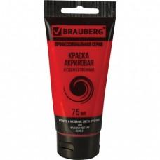 Краска акриловая художественная BRAUBERG ART, туба 75 мл, профессиональная серия, красная светлая