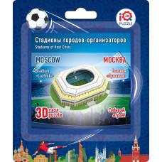 3D пазл - Москва Лужники