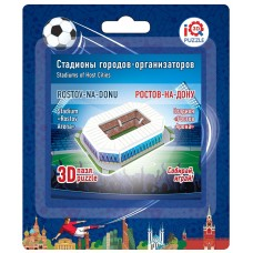 3D пазл - Ростов Арена