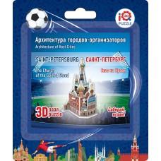 "3D пазл ""Собор Спаса на Крови"" Санкт-Петербург"
