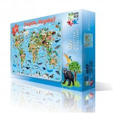 Карта-пазл Животные и растения, 260 дет.