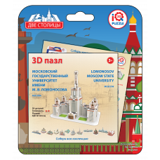 """3D пазл """"МГУ, Москва"""""""
