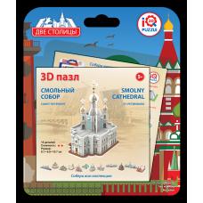 """3D пазл """"Смольный Собор, СПб"""""""
