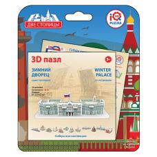 """3D пазл """"Зимний дворец, СПб"""""""