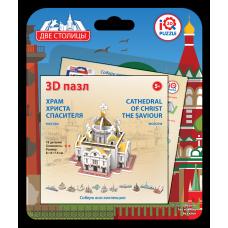 """3D пазл """"Храм Христа Спасителя, Москва"""""""
