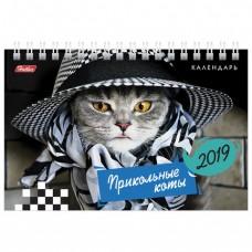 """Календарь-домик на 2019 г., HATBER, на гребне, 160х105 мм, горизонтальный, """"Прикольные коты"""""""