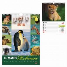 """Календарь на гребне с ригелем на 2018 г., 24х32 см, HATBER, 28 л., """"В мире животных"""""""