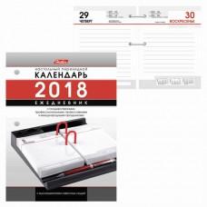 """Календарь настольный на 2018 г., HATBER, 320 л.,10х14 см, цветной, """"Бизнес"""""""