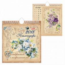 """Календарь-домик на 2018 г., HATBER, на гребне с ригелем, 160х170 мм, """"Цветы"""""""
