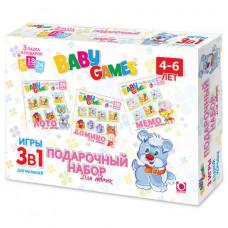 """Набор подарочный BABY GAMES """"Для девочек. 3 в 1"""", лото, домино, мемо, ORIGAMI"""