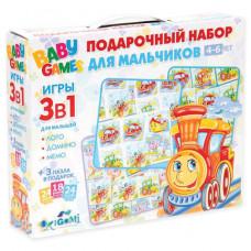 """Набор подарочный BABY GAMES """"Для мальчиков. 3 в 1"""", лото, домино, мемо, ORIGAMI"""