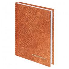 "Ежедневник датированный на 4 года А5 (133х205 мм) BRAUBERG, 192 л., ""КОЖА"""