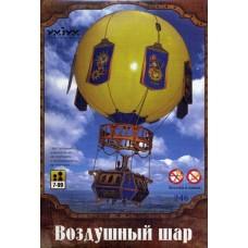 """Объемный пазл """"Воздушный шар"""""""