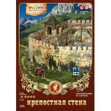 """Сборная игровая модель из картона """" Крепостная стена"""""""