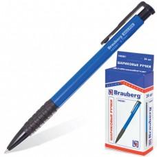 "Ручка шариковая BRAUBERG автомат. ""Fit"", 0,7мм., синяя"