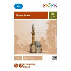 Мечеть Конак