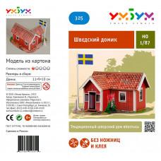 """Сборная модель из картона """"Шведский домик"""", масштаб HO 1/87"""