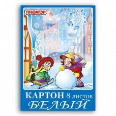 """Белый картон ПИФАГОР  """"Cнежная королева"""", А4, 8 л."""