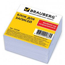 Блок для записей BRAUBERG непроклеенный, 9*9*5, белый