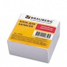 Блок для записей BRAUBERG проклеенный, куб 8*8*4, белый