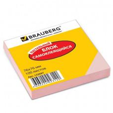 Блок самоклеящ. BRAUBERG 76*76 мм 100л., розовый