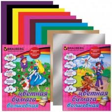 """Цветная бумага Brauberg """"Волшебная"""", 10цв., 16л."""