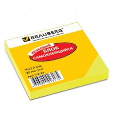 Блок самоклеящ. BRAUBERG 76*76 мм 90л., жёлтый неоновый.