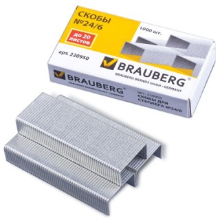Скобы для степлера BRAUBERG №24/6, 1000 шт.