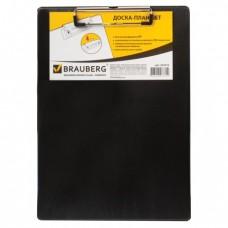 """Доска-планшет BRAUBERG """"NUMBER ONE A4"""" с верхним прижимом, 22,8*31,8см, картон/ПВХ, черная."""