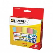 Мел цветной BRAUBERG, НАБОР 10шт., круглый, для рисования на асфальте.