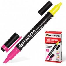 Текстмаркер BRAUBERG двусторонний, скошенный наконечник 1-4 мм, лимонный/розовый.