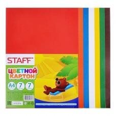 Цветной картон А4 STAFF, 7листов, 7 цветов.