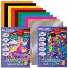 """Цв. бумага Brauberg """"Kids series Волшебная"""", 10 цв., 10 л."""