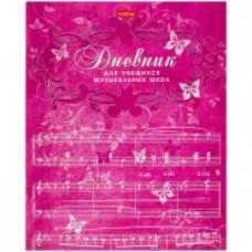 """Дневник для музыкальной школы 48л. """"Бабочки"""", двухцветный блок"""