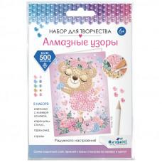 """Алмазная мозаика Origami """"Алмазные узоры. Открытка. Радужного настроения! Медвежонок"""""""