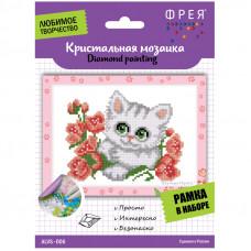 """Алмазная мозаика Фрея """"Котенок с цветочком"""", 14*19,5см"""