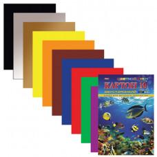 """Цветной картон, А4, мелованный, двусторонний, 10 цветов, 185 г/м2, HATBER """"Подводный мир"""""""